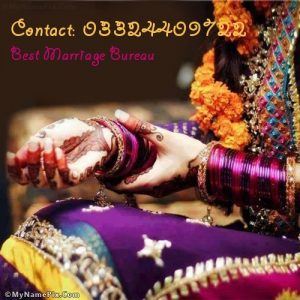 life partner marriage bureau in lahore pakistan 0031 - BEST