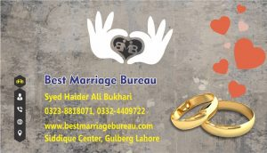 matrimonial services in lahore